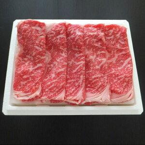 牛肉 蔵王牛 ロース すき焼 しゃぶしゃぶ用 300g すき焼き 肉 国産 和牛 高橋畜産食肉 宮城県産 ブランド牛