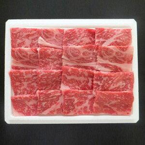 牛肉 蔵王牛 ロース 焼肉 300g 焼き肉 肉 国産 和牛 高橋畜産食肉 宮城県産 ブランド牛 スライス 冷凍 高級