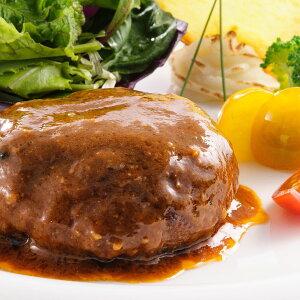 蔵王牛デミ味噌煮込みハンバーグ