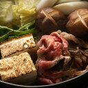 すき焼き用 牛肉 肩ロース 4人前 5人前 ギフト箱 700g 赤身肉 前田牛 和牛 国産 グルメ ギフト 肉 すきやき 株式会社…