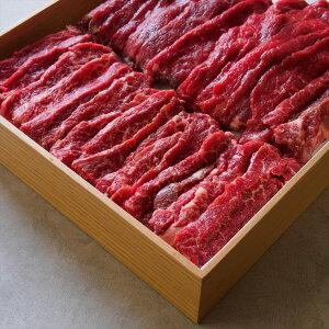前田牧場の赤身牛 BBQ 焼肉 食べ比べ 3種 セット 4〜5人前 1kg ロース 赤身 カルビ 国産 栃木県産 牛肉