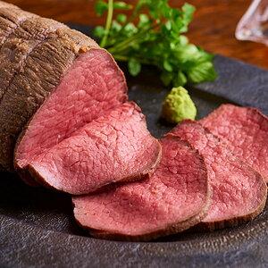 熟成牛 熟成ローストビーフ 300g 生わさび 特製ソース付き 風呂敷包み さの萬牛 お祝い グルメ 国産 モモ肉 株式会社さの萬 静岡県
