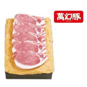 萬幻豚味噌漬 萬惣漬 5枚 600g 冷蔵 さの萬 グルメ 国産 味噌漬け お肉 豚肉 ご飯のお供 おかず 惣菜 株式会社さの萬 静岡県