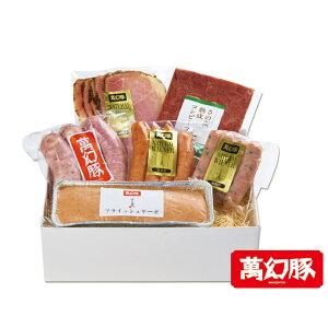 さの萬バラエティセット ハムウインナー 詰め合わせ 6種類のシャルキュトリ 熟成コンビーフ オードブル 株式会社さの萬 静岡県