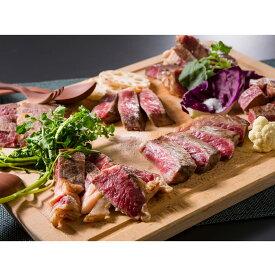 ステーキ肉 発酵 熟成肉 1ポンド ステーキ 920g USチャックアイロール 肩ロース エイジング 石井食品 牛肉