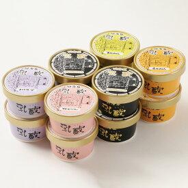 アイス 乳蔵 北海道 アイスクリーム 5種 12個 セット 詰め合わせ プレミアム バニラ 洋菓子