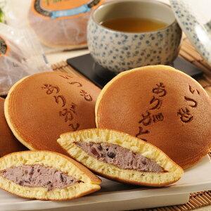 父の日ギフト どら焼き 乳蔵 北海道十勝生どら いつもありがとう焼印 ギフトセット 詰め合わせ スイーツ 和菓子