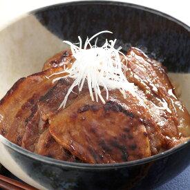 豚丼 こだわり十勝豚丼の具 6袋 セット 帯広 北海道 十勝産 冷凍レトルト 惣菜 ぶた丼 北海道産