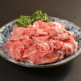 牛肉 北海道 知床牛 切り落とし 350g 希少 黒毛和牛 国産 ビーフ A3 A4 A5 ランク 高級 焼き肉 冷凍