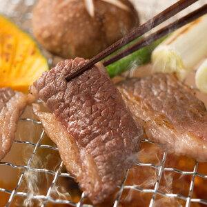 牛肉 お試し 焼肉セット 知多牛 カルビ 肩ロース 400g 2〜3人前 焼き肉 国産 バーベキュー タケシタミート