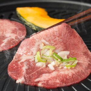 牛タン US産 仙台名物 2.5mm 500g 2〜3人前 焼き肉 牛たん バーベキュー タケシタミート