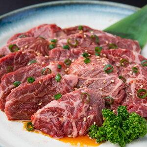 牛肉 仙台名物 牛タンとハラミ US産 焼肉セット 600g 3〜4人前 焼き肉 牛たん BBQ タケシタミート