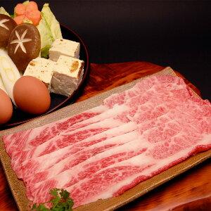 牛肉 神戸牛 バラスライス 400g すき焼き しゃぶしゃぶ 旨みのバラ 冷凍 和牛 国産 すき焼き用牛肉 帝神