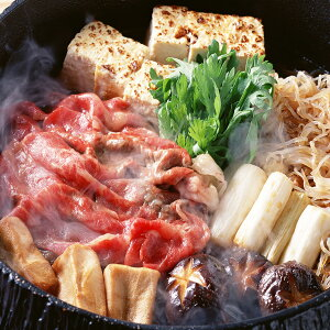 牛肉 神戸牛 食べ比べセット B 400g すき焼き しゃぶしゃぶ 肩ロース 赤身 冷凍 和牛 国産 スライス 帝神
