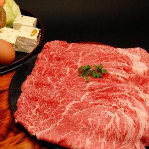 牛肉 神戸牛 赤身 スライス 600g すき焼き しゃぶしゃぶ 冷凍 和牛 国産 モモ肉 神戸ビーフ 帝神