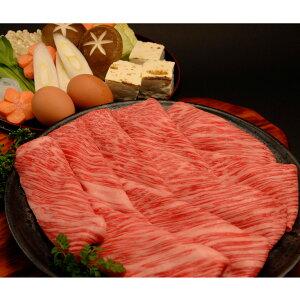 牛肉 神戸牛 食べ比べセット D 800g すき焼き しゃぶしゃぶ 肩ロース 赤身 冷凍 和牛 国産 スライス 帝神