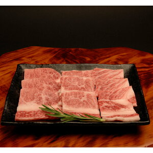牛肉 神戸牛 カルビ 焼肉 バラ 400g 焼き肉 やき肉 旨みのバラ 冷凍 和牛 国産 バラ肉 神戸ビーフ 帝神