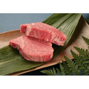 牛肉 神戸牛 ヘレステーキ 320g 洗練のヘレ ヒレステーキ ステーキ 冷凍 和牛 国産 高級 神戸ビーフ 帝神