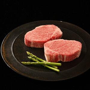 牛肉 神戸牛 シャトーブリアン 320g 極上のヘレ ヒレステーキ ステーキ 和牛 国産 高級 神戸ビーフ 帝神