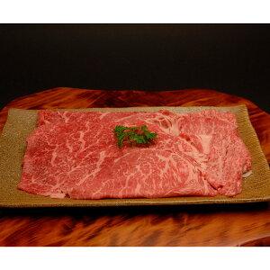 牛肉 神戸牛 お試し 赤身 スライス 200g モモ肉 すき焼き しゃぶしゃぶ 冷凍 和牛 国産 神戸ビーフ 帝神