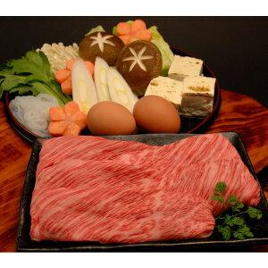 牛肉 神戸牛 お試し 肩ロース スライス 200g 口福 ロース すき焼き 冷凍 和牛 国産 神戸ビーフ 帝神