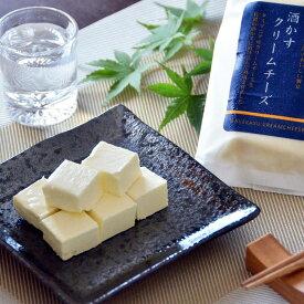 クリームチーズ 芳醇な香りのクリームチーズ お試し 2種 セット 酒粕 たまり漬け 三原食品 おつまみ