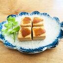 クリームチーズ 芳醇な香りのクリームチーズ お試し 3種 セット 酒粕 たまり漬け 奈良漬 三原食品 おつまみ