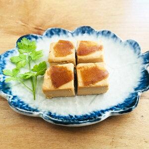 クリームチーズ 芳醇な香りのクリームチーズ 3種 6個 セット 酒粕 たまり漬け 奈良漬 三原食品 おつまみ