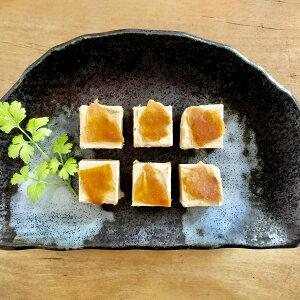 クリームチーズ 奈良漬クリームチーズ 6個 セット 愛知県 三原食品 おつまみ チーズ 酒の肴 奈良漬け