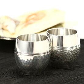 送料無料 ぐい呑み ぐい呑み 極上の日本酒を楽しむ錫のぐい呑みセット SOLE e LUNA 錫光