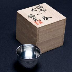 送料無料 2017 錫 ぐい呑み 高級 酒器 錫器 酒杯 伝統工芸 錫製品 おちょこ
