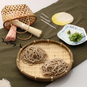 そば 郷土色豊かな山形の味セット | 有限会社玉谷製麺所・山形県