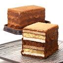 長崎石畳ショコラ(2個セット) 絶品チョコレートケーキ (ハーフサイズ×2個セット) TVで紹介 ネオクラシッククローバー
