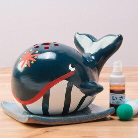 お香セット 香炉 龍涎香 民芸品 クジラの置物 インテリア 陶器 アロマ 国産 和歌山土産 置き物 抱壷庵 和歌山県