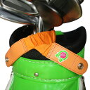 送料無料 ゴルフ用品 キャディーバッグのクラブを クルッとひとまとめ! ゴルフクラブ用保護具『シャフトリボン』 革…