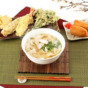 人気 グルメ お好みの野菜と煮込んでいただく おいしい群馬〈おっきりこみ〉2食入×6セット