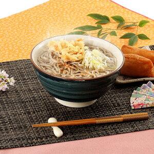 そば グルメ 生蕎麦(日本蕎麦) 一流の職人が心を込めて作った最高級品〈箱入り特製そば〉2食入×5セット