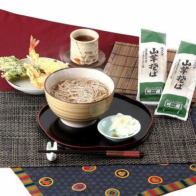 送料無料 そば グルメ 乾麺(日本蕎麦) 昔ながらの素朴な味わい〈山芋そば〉5袋セット 株式会社叶屋食品