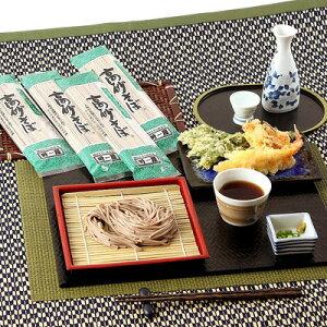 そば 乾麺(日本蕎麦) 厳選されたそば粉と良質の水使用〈高砂そば〉10セット 株式会社叶屋食品