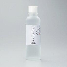 デリケートなお肌も やさしくしっとり潤す 私の部屋 オーシマスキンローション | 有限会社へちま産業・富山県