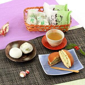 スイーツ 枝豆の餡「じんだん」の食べ比べ どら焼 饅頭 大福 詰合せ じんだん本舗大江 山形県
