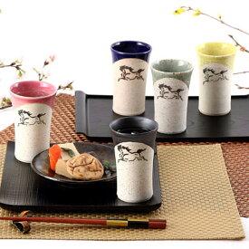送料無料 ロックグラス 陶器の鉄分でコクが増す 大堀相馬焼〈 ハレの日 ショットグラス 〉酒器 KACHI-UMAプロジェクト(主催ガッチ)