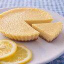 スイーツ レモンチーズケーキ 220g チーズケーキ お取り寄せスイーツ sweets 有限会社カスターニャ 広島県