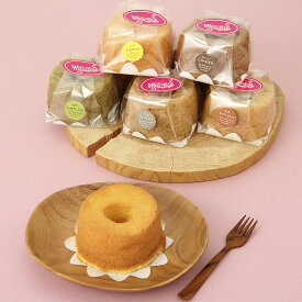 送料無料 スイーツ シフォンケーキ 8個セット グルテンフリー 米粉 お取り寄せスイーツ sweets 米SweetS 岐阜県