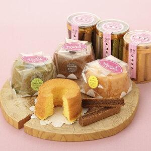 スイーツ シフォンケーキ ラスク セット 焼き菓子 お取り寄せスイーツ sweets ケーキ 米SweetS 岐阜県
