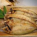 常温保存できる 骨まで食べる焼き魚〔あじ×4・かます×3・サバ×3〕 焼き魚 おつまみ おかず 保存食 和食 惣菜 詰め…