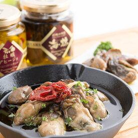 プレミアムライン〔牡蠣の燻製オリーブオイル漬け200g×1 牡蠣のアヒージョ200g×1〕 牡蠣の家しおかぜ 岡山県