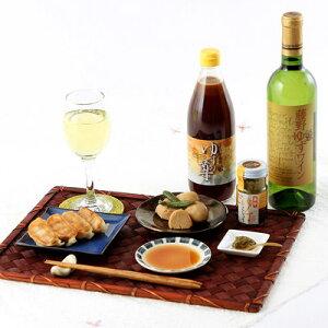 自然の恵たっぴり香り引き立つ贈りもの ゆずの里ギフトセット ゆずの尊・ゆずワイン・ゆずこしょう