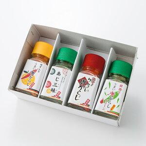 送料無料 国内産うまい唐がらし ミニボトル4本セット 有限会社ヤマサン 滋賀県 無農薬・酵素栽培された素材を使用し、丁寧に手作りしました。