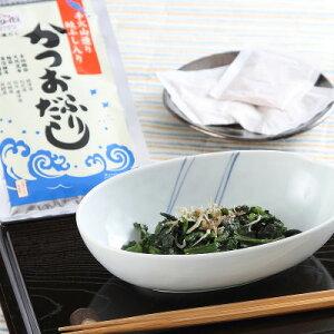 北海道 お取り寄せ 鮭ぶし入りかつおふりだし 10パック×7袋 国産天然素材